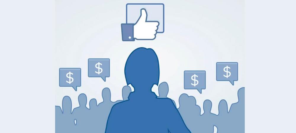 arrobisima-facebook-ventas